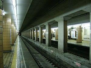 Takaracho Station - Platform level of Takaracho Station.