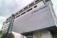 Tokyo Wangan Police Station.jpg