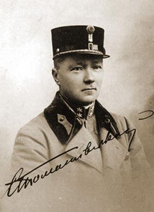 Tomashivskyj.jpg
