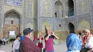 File:Tour guide recite Adhan in the Shah mosque in Isfahan, Iran.webm