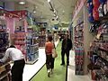 Toys R Us store in Tel Aviv Israel.jpg