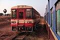 Train to Bagan from Mandalay 1.jpg