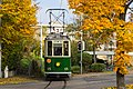 Tram AGMT Be 2-2 125 (22685291155).jpg
