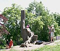 Tree for Carving, Priory Park, Great Malvern - geograph.org.uk - 453285.jpg