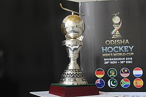 Trophy of Hockey World Cup 2018 02