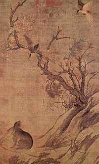 Rabbit and Acorn Jay Birds, a Song Dynasty era painting by Chinese artist Cui Bai, painted in 1061 AD.