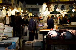 Tsukiji fish market - Tsukiji Fish Market has become one of the main tourist attractions of the city.