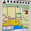 Tsunami beach map on the Japan Sea in Fukui prefecture.jpg