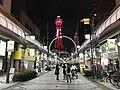 Tsutenkaku-Hondori Shopping Street and Tsutenkaku Tower at night 3.jpg