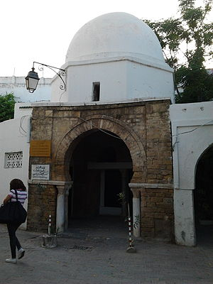 Ibn Khaldun - The Mosque where Ibn Khaldoun used to take his lessons