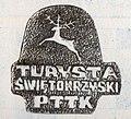 Turysta Swietokrzyski.jpg