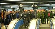 U-Bahn-Wache