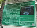 UOT Library Reconstruction Project sign 20190525.jpg