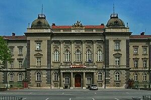Pavol Jozef Šafárik University - Image: UPJŠ