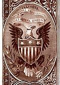 Stemma dello stato dell'Illinois dal retro della serie di banconote della banca nazionale 1882BB