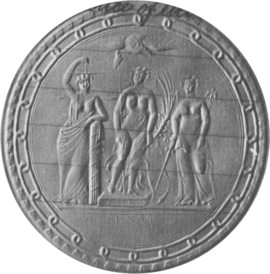Seal used from 1831 to 1880 US-Senate-1831Seal-Scan.png