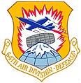 USAF 64th Air Division Crest.jpg
