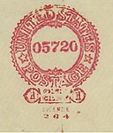 USA meter stamp ESY-AB1.2E enhanced.jpg