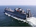 USNS Benavidez (T-AKR 306).jpg