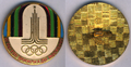 USSR badge 1980 Summer Olympics Emblem.png