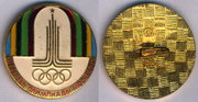 180px-USSR_badge_1980_Summer_Olympics_Emblem.png