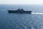 USS Essex action 150828-N-ZF573-087.jpg