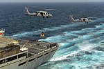 USS Theodore Roosevelt operations 150520-N-KU391-164.jpg