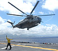 US Navy 080726-N-9493W-086 viation Boatswain's Mate 3rd Class Jason Lamotte launches a CH-53D Sea Stallion.jpg