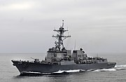 US Navy 110918-N-BC134-014 The Arleigh Burke-class guided-missile destroyer USS Halsey (DDG 97) transits the Pacific Ocean.jpg