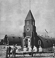 US Quonset hut chapel on Eniwetok 1944.jpg