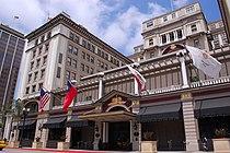 U s grant hotel - 800px.jpg