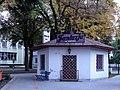 "Ulanów - sklep ""Fantazja"" - DSC08869 v2.jpg"