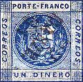 Un dinero azul 186061.jpg
