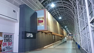 SkyWalk - Union Pearson Express station at SkyWalk