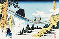 Unusual Views of Celebrated Bridges in the Provinces-Hietsu No Sakai Tsurihashi.jpg