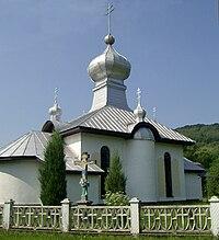 Výrava, pravoslávny chrám.jpg