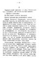 V.M. Doroshevich-Collection of Works. Volume IX. Court Essays-24.png
