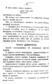 V.M. Doroshevich-Collection of Works. Volume VIII. Stage-30.png