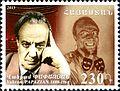 Vahram Papazian 2013 Armenian stamp.jpg