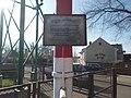 Vasúti jelző 125. évfordulós emléktáblája és a Vasutas Klub, 2019 Mezőtúr.jpg