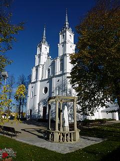 Виляны,  Vilanu, Латвия
