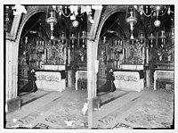 Via Dolorosa, beginning at St. Stephen's Gate. (Thirteenth) Station of the Cross. LOC matpc.05440.jpg
