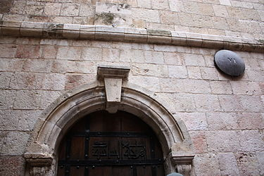 Via Dolorosa VI sign 2010 4.jpg