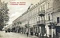 Viciebsk, Zamkavaja, Brystal. Віцебск, Замкавая, Брысталь (1908).jpg