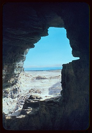 Dead Sea Scrolls - A view of the Dead Sea from a cave at Qumran in which some of the Dead Sea Scrolls were discovered.