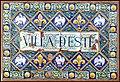Villa d`Este Tivoli pilsētā (šilte pie ieejas) - panoramio.jpg