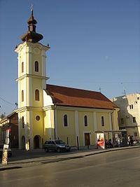 Church of Pentecost, Vinkovci