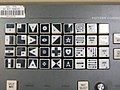 Vision mixer (22114846265).jpg
