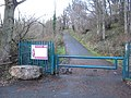 Visitor entrance to Binchester Roman Fort - geograph.org.uk - 1609647.jpg
