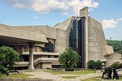 Vista Teatro teresa carreño.jpg